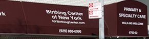 The Birthing Center of NY entrance