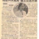 Dr. Lisa Eng makes a case at City Hall
