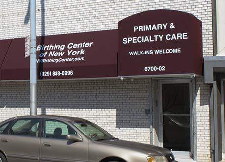 birthing center tour