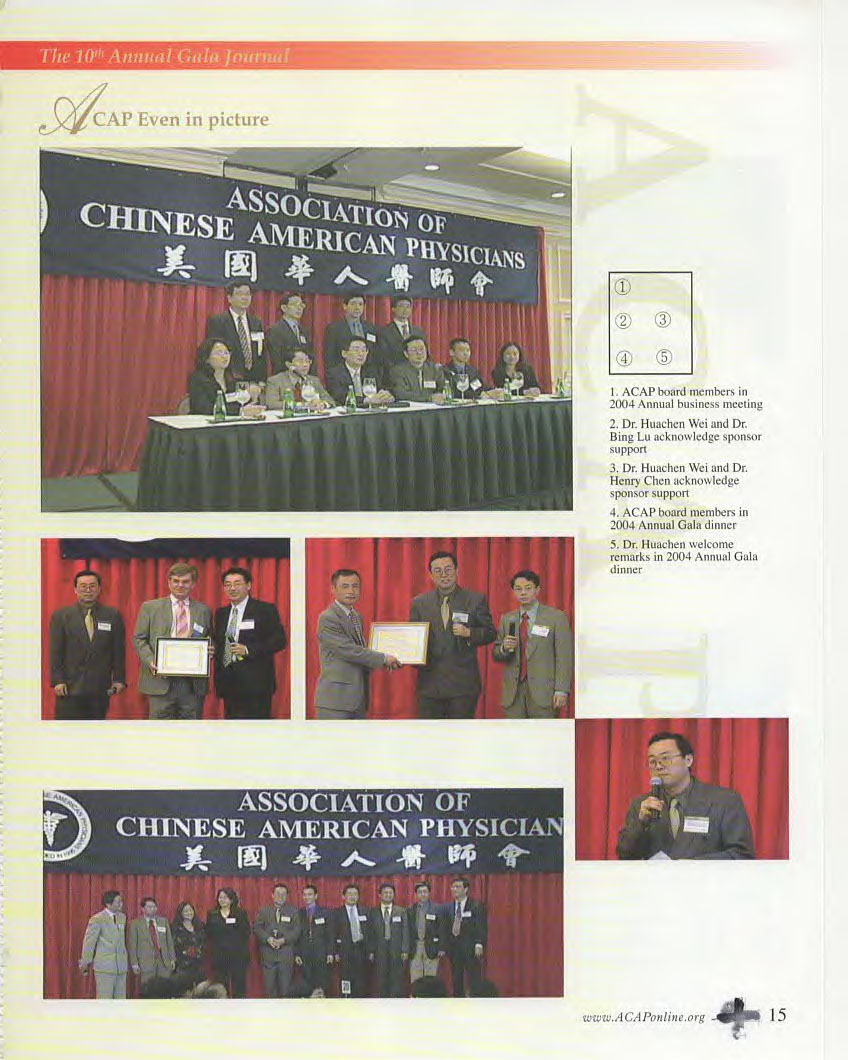 The Association of Chinese American Physicians ACAP