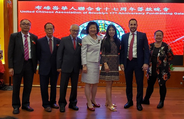 dr eng board member chinese association